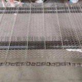 304不锈钢乙型网带