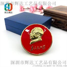 厂家定制 政府徽章 为人民服务胸徽章小礼品