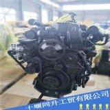 东风康明斯QSZ13-C450发动机总成