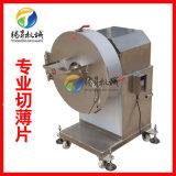 大型切薯片机,薯片加工厂切土豆片红薯片机