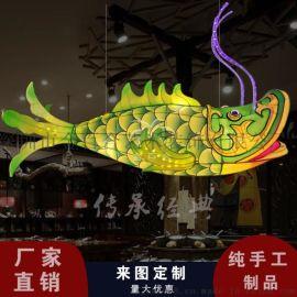 金龙鱼花灯**餐厅酒店火锅店中庭展馆美陈吊件灯具