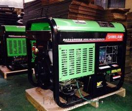 直流发电机SW300ACY300A柴油发电电焊机