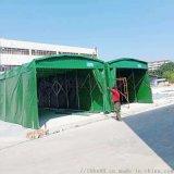 推拉蓬戶外大型移動倉庫伸拉帳篷摺疊遮陽雨棚