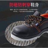 供应防砸防滑劳保鞋PU大底安全工作鞋厂家