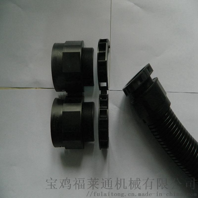 瀋陽市可打開黑色尼龍M25開口軟管接頭