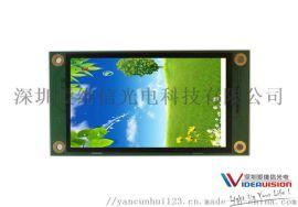 供应多种尺寸OLED显示屏模块