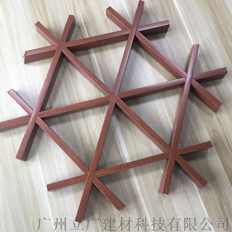 辦公室鋁天花集成吊頂工程鋁扣板0.8厚鋁扣板600x600全套配件材料