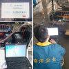 自动化龟苓膏加工生产线果冻制作设备果冻配料生产设备