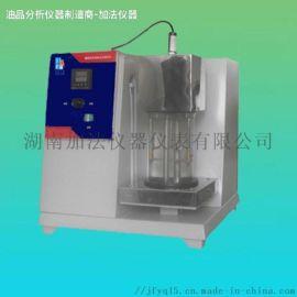 橡胶防老剂软化点测定仪 加法仪器