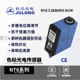巨龍NT6-BW22色標光電感測器,藍白圓光