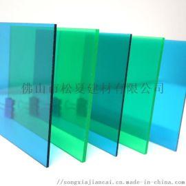 松夏工厂直销PC耐力板阳光板雨棚