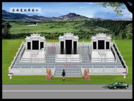 石雕墓碑 汉白玉石材组合式家族墓 中式公墓手工刻字