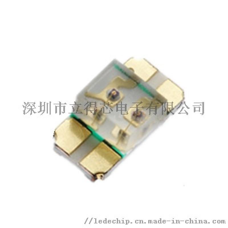 LTST-C235KGKRKT光宝LED