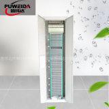 432芯ODF光纖配線櫃