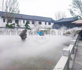 湖南喷雾造景、人造雾景观