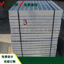 可定制热镀锌钢格板 工业平台板 钢格栅厂家