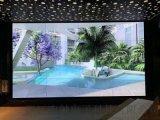 定制液晶拼接屏监控视频会议显示屏 大屏幕液晶显示器