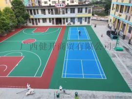 广西玉林市  硅pu塑胶篮球场造价