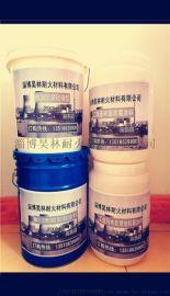 环氧玻璃鳞片重防腐涂料厂家直销 环氧乙烯基防腐漆