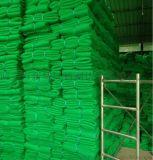 西安哪余有賣綠網蓋土網工地防塵網