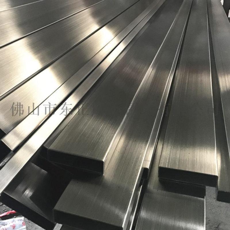 福建不锈钢矩形管,304不锈钢矩形管