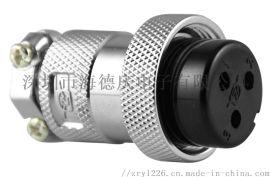 插拔式航空插头GX30-3芯镀金连接器