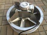 SFWL5-4預養護窯高溫風機, 耐高溫風機