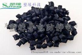 PA6加15%碳纤维增强导电塑料