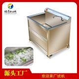 小型单缸气泡清洗机  连锁水果店餐饮店清洗机设备
