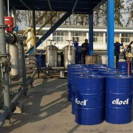 克拉克导热油厂家 工业润滑油工厂