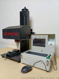 江西九江车架号气动打标机,小型气动打标机