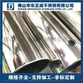 海口304不锈钢管 不锈钢焊管规格齐全