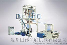 双收吹膜机HD/LDPE 吹膜机(双收)