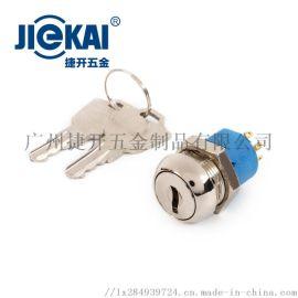 捷开:JK216系列电源锁,三挡电源锁子自动复位锁
