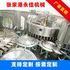 三合一果汁灌裝機 含氣飲料生產線 果汁填充