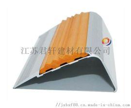 楼梯踏步防滑条南京铝合金厂家