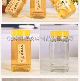 蜂蜜瓶加厚蜂蜜罐八角瓶密封瓶六棱瓶酱菜瓶罐头瓶