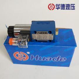 北京华德电磁阀4WEH25E60B/6EG24N9ETZ5L