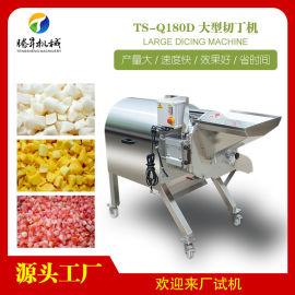 加大型果蔬切丁机 大产量土豆切丁机 椰子肉切粒机