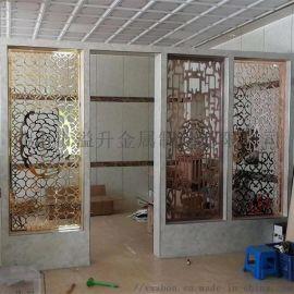 陕西土豪铝板雕刻屏风装饰 采购商的选择