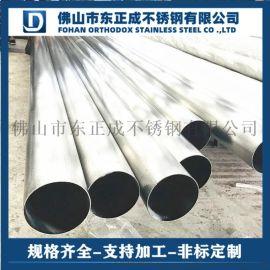 惠州不锈钢装饰管 304不锈钢拉丝管规格齐全