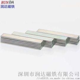 广州磁铁 钕铁硼强力磁铁 各种异形磁铁