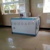 ZKW净化空调机组JGK洁净空气处理机组