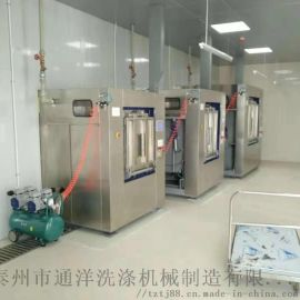 通江全自动隔离式洗衣机50kg 无尘洗衣机