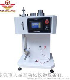 FPC软性电路板耐弯折寿命试验机