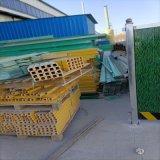 复合玻璃钢电缆槽盒供应化工用线缆槽盒
