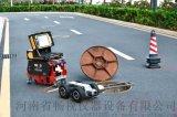 管道检测机器人多少钱 河南CS-P300C机器人