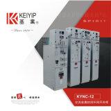 封闭环网开关柜 KYNC-12充气柜 基业环网柜