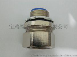 锌合金镀镍接头   惠州外丝软管接头