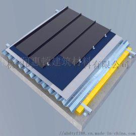 25-330铝合金屋面板 轻钢别墅金属屋面系统